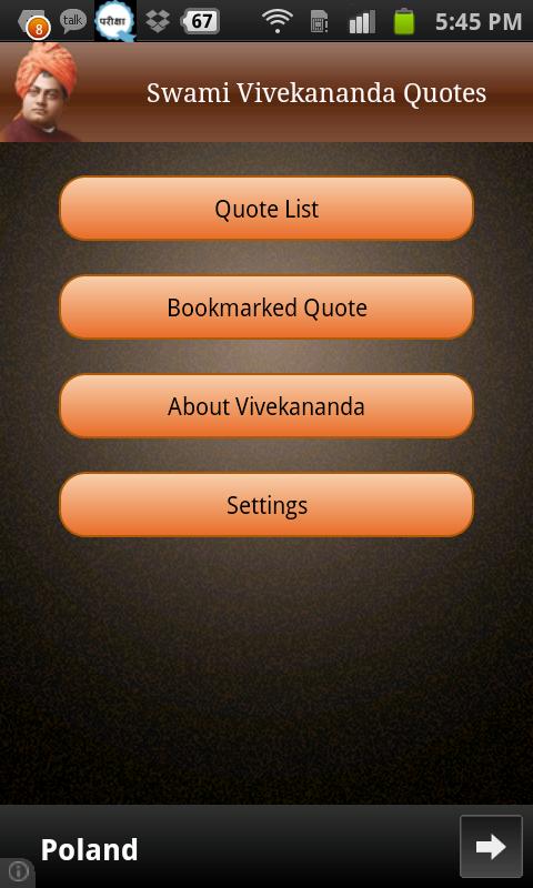 Swami Vivekananda Quotes - screenshot
