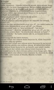 Allahin 99 Ismi Screenshot