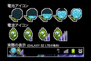 Screenshot of KiraKiraHeart(ko670)