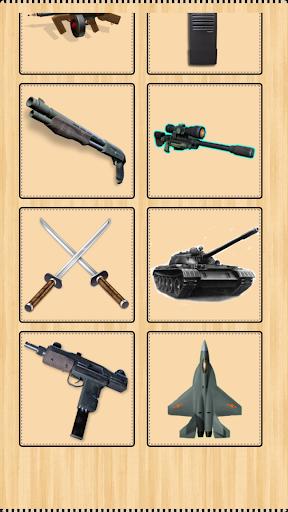 اصوات اسلحة