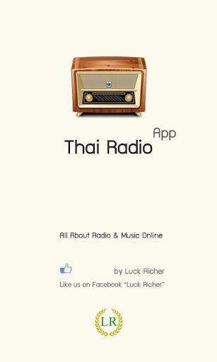 Thai Radio: ฟังวิทยุออนไลน์