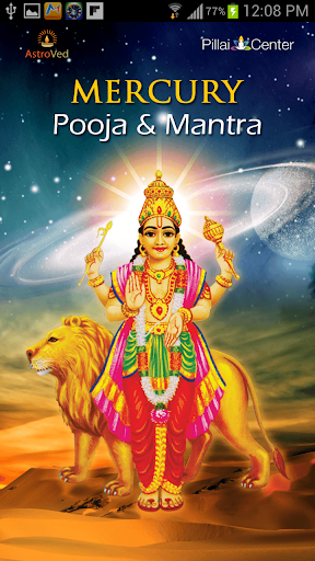 Mercury Pooja and Mantra