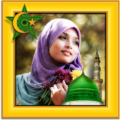 Islam Photo Frames