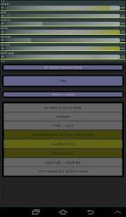 unaurale beta screenshot