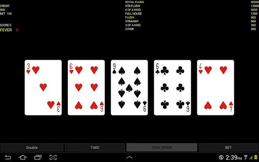 玩紙牌App|ポーカー喫茶 ROYAL免費|APP試玩