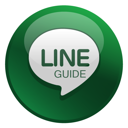 Install Guide for Line LOGO-APP點子