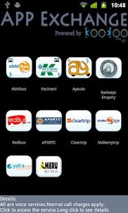 Mobile VAS directory-KooKoo- screenshot thumbnail
