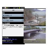 Live Camera Tochigi