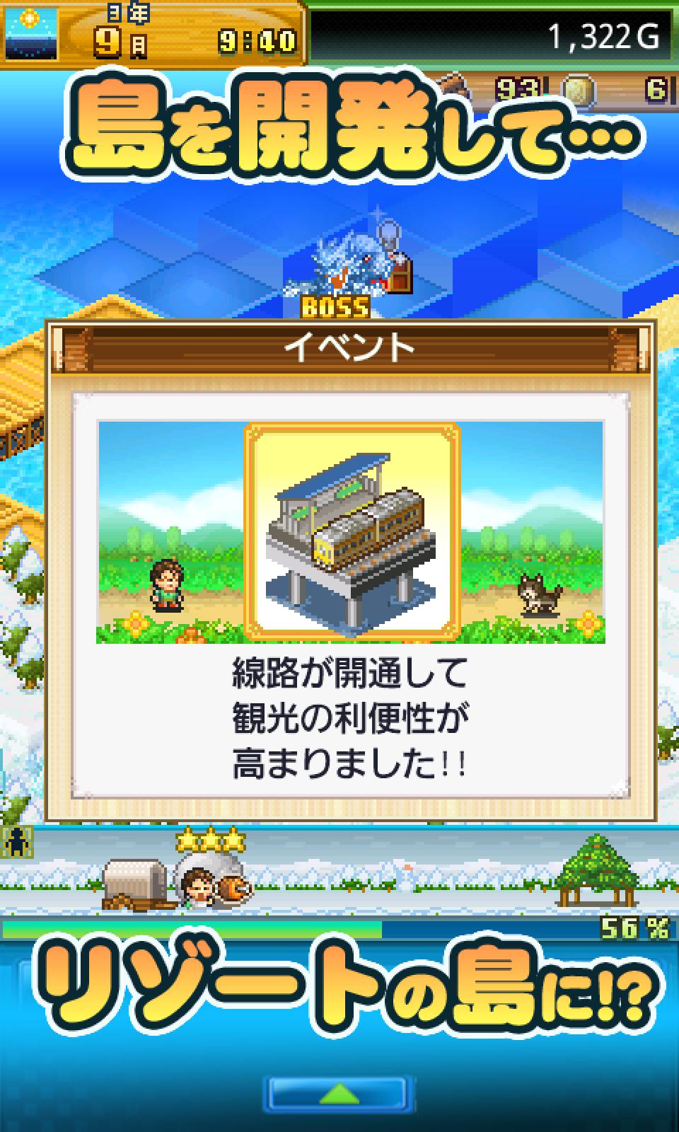 開拓サバイバル島 screenshot #12