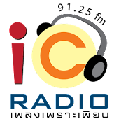 IC Radio Official