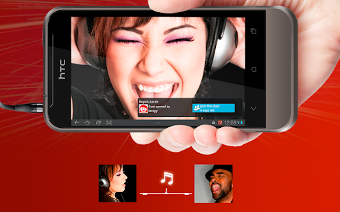 Red Karaoke App - screenshot thumbnail