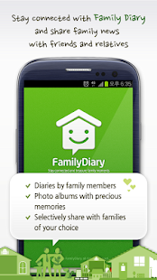 Family Diary - screenshot thumbnail