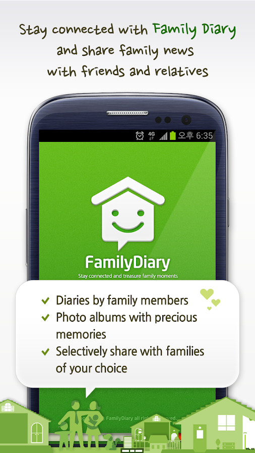 Family Diary - screenshot