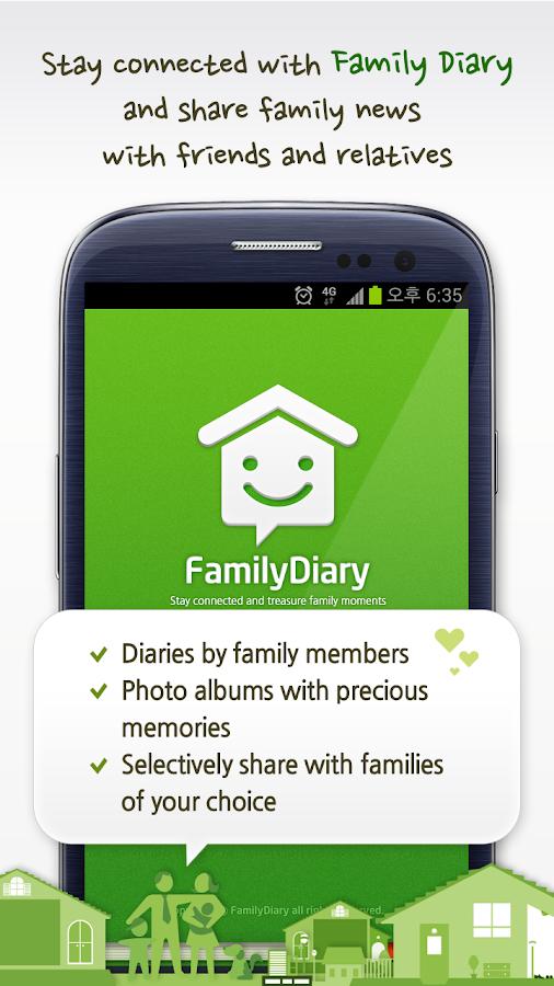 Family Diary- screenshot