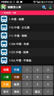 桃園搭公車 - 即時動態時刻表查詢