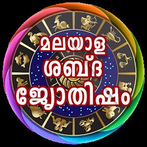 Malayalam Voice Astrology