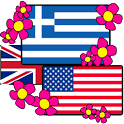 Greek-English Dictionary icon