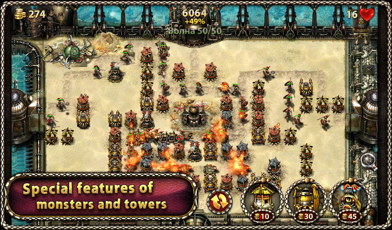 Myth Defense 2: DF screenshot #14