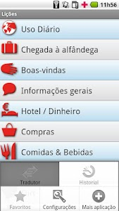 Portuguese (Bra) - English US screenshot 1