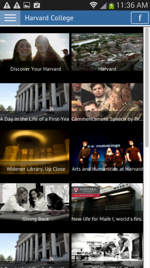 Harvard Tour- screenshot