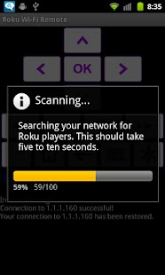 Rfi pro! remote for Roku - screenshot thumbnail