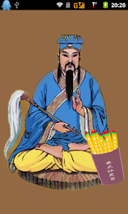【香港旅遊】黃大仙廟&香港茶餐廳&幻影詠香江。@aiko-iPeen 愛評網