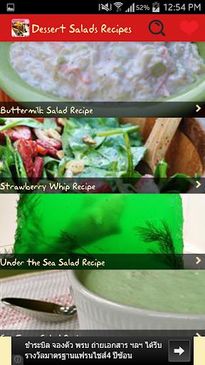 Dessert Salads Recipes