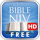 Bible Verses NIV HD - Free