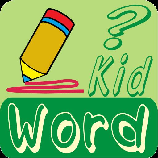 儿童看动画猜英文 拼字 App LOGO-APP開箱王