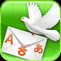 Message X-press (한글 입력기 키보드) icon