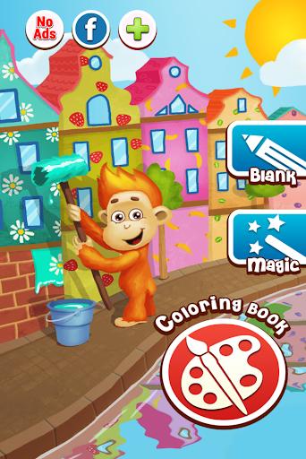 孩子们的游戏着色页