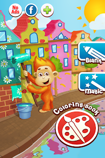 Kids Games free coloring - Android Apps on Google Play