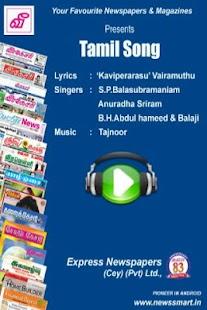 Tamil Song - Virakesari - screenshot thumbnail