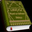 Riyadh us Saliheen - Melayu icon
