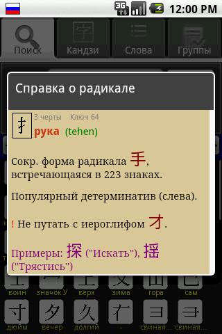 YARXI- screenshot