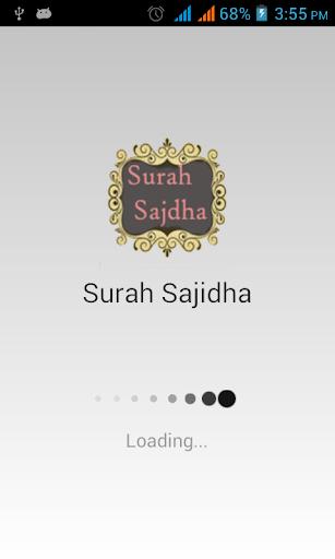 Surah Sajidha