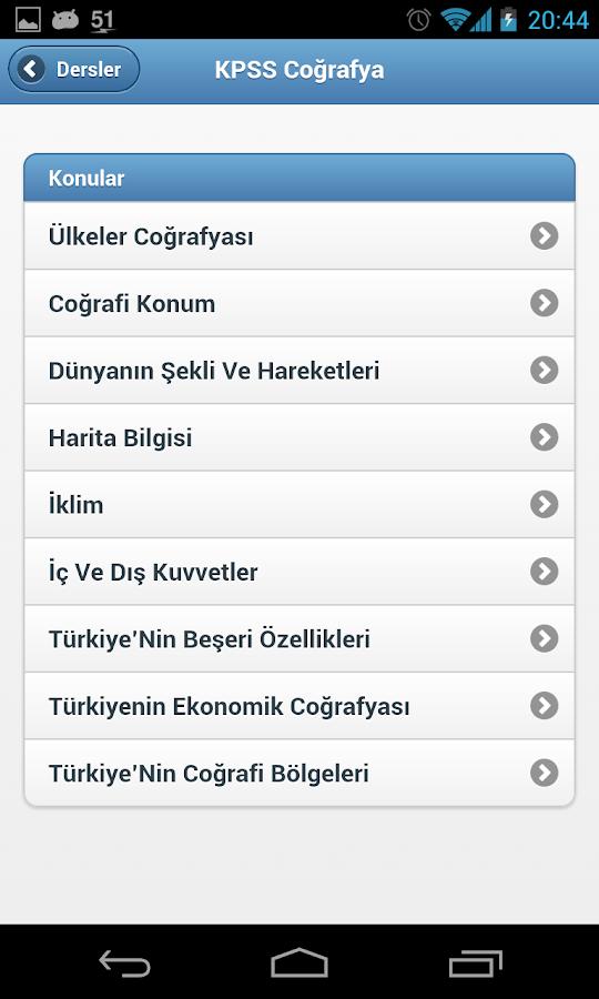KPSS Ders Notları - screenshot