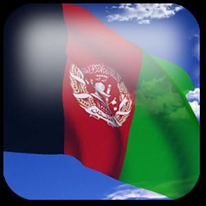3D Afghanistan Flag +