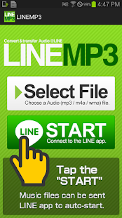 LINEMP3- screenshot thumbnail