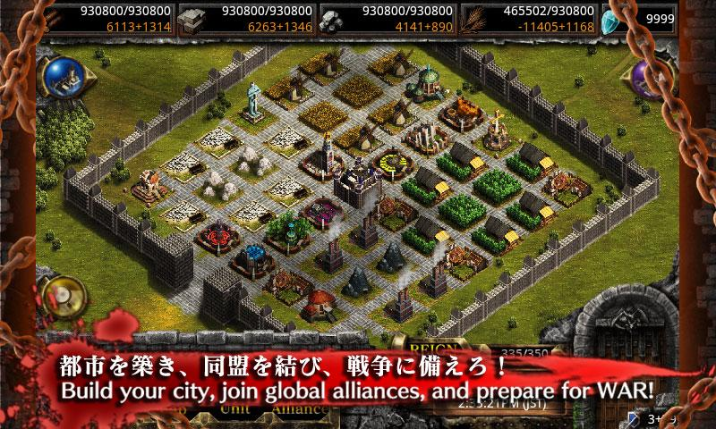 KINGDOM CONQUEST 【RPG】 - screenshot