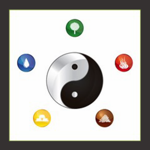 Five Roads Acupuncture LOGO-APP點子