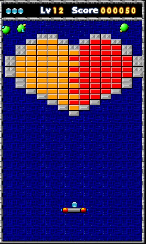 arkanoid+- screenshot