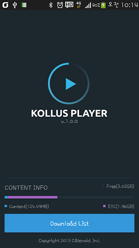 KollusPlayer Codec ARMv6