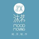 沐茗 mood moving(蘆洲民族店)