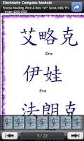 Screenshot of Kanji Tattoo Symbols