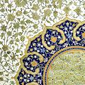 Ramazan Hadisleri ve Kuran