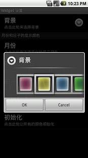 CK 初一 十五- screenshot thumbnail