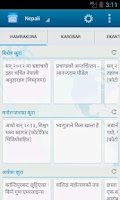 Screenshot of NepalKhabar