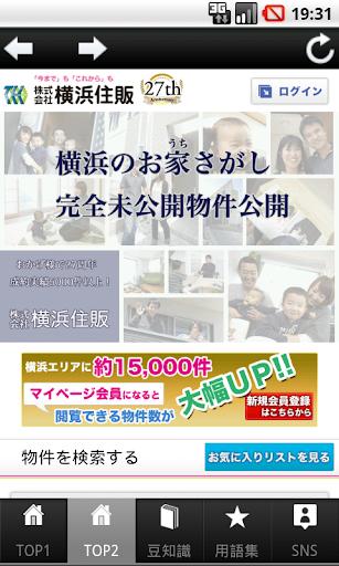 株式会社横浜住販|玩生活App免費|玩APPs