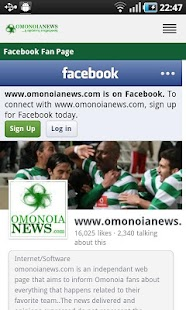 Omonoia News- screenshot thumbnail